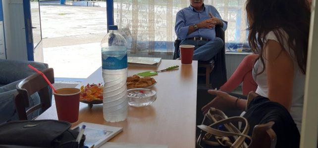 Γενική Συνέλευση του Συλλόγου Πασχόντων και φίλων με Σκλήρυνση κατά Πλάκας Μυτιλήνης